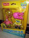 spongebobandpatrick-tru-t.jpg