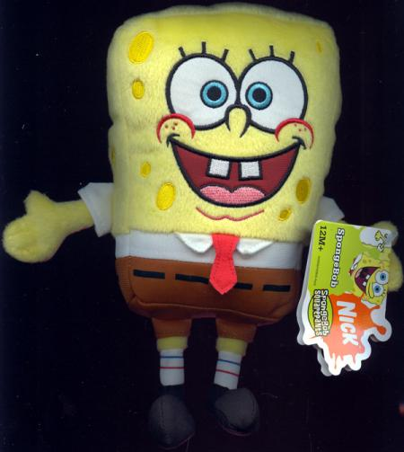 8 inch SpongeBob Squarepants Plush