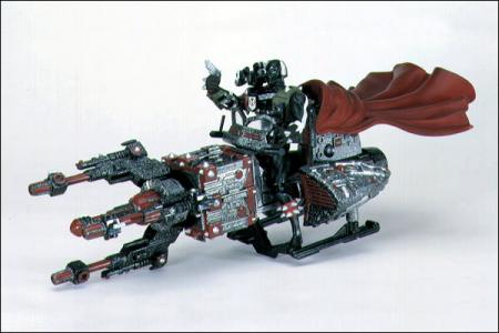 Spawn Air Cycle vehicle