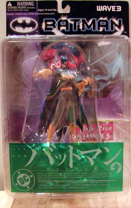 Batgirl Yamato Figure Wave 3 Batman Gothams Guardian