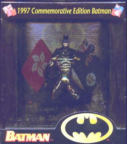 1997 Commemorative Edition Batman Hong Kong Exclusive action figure