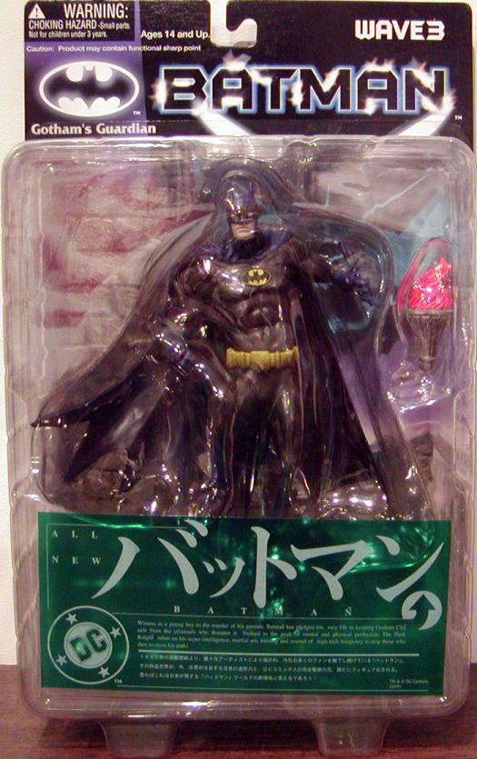 Batman Yamato series 3