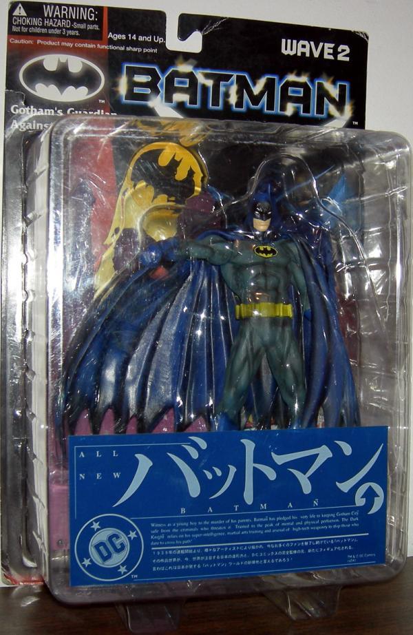 Batman Yamato series 2