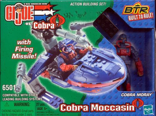 Cobra Moccasin Vehicle GI Joe vs Cobra BTR Action Figure