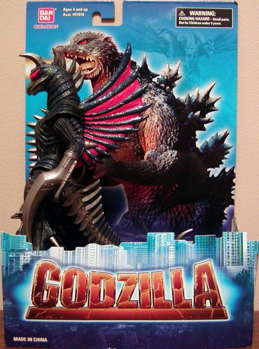 Gigan Figure 2004 Godzilla Bandai
