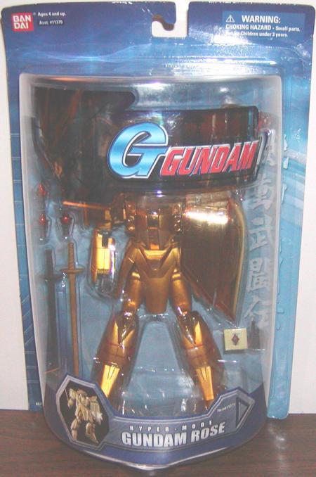 Gundam Rose 7 1-2 inch Hyper-Mode
