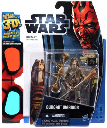 Gungan Warrior Walmart Exclusive action figure