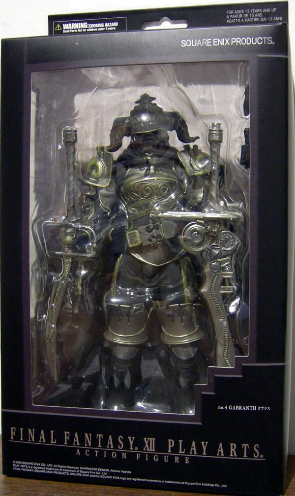 Final Fantasy XII Judge Master Gabranth