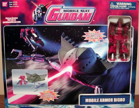 Mobile Armor Bigro