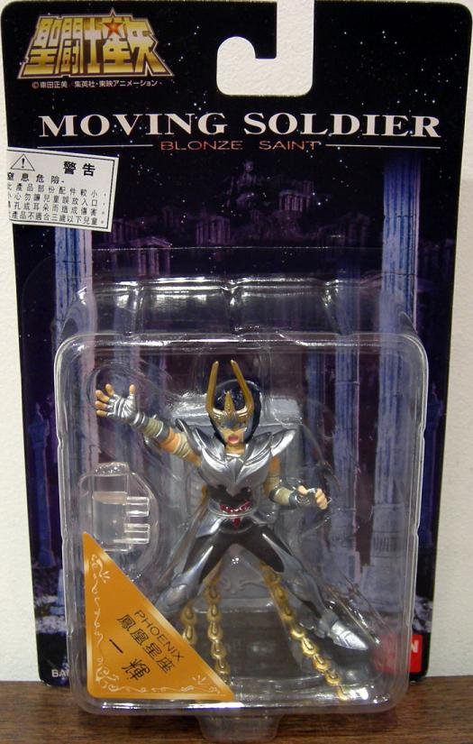 Moving Soldier Phoenix Action Figure Ban Dai