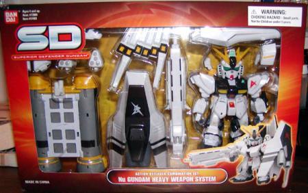 Nu Gundam Heavy Weapon System Superior Defender