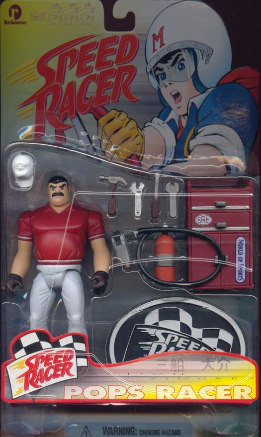 Pops Racer