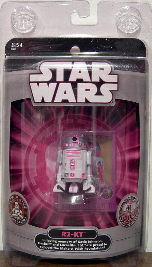 R2-KT Action Figure Star Wars 2007 SDCC Exclusive