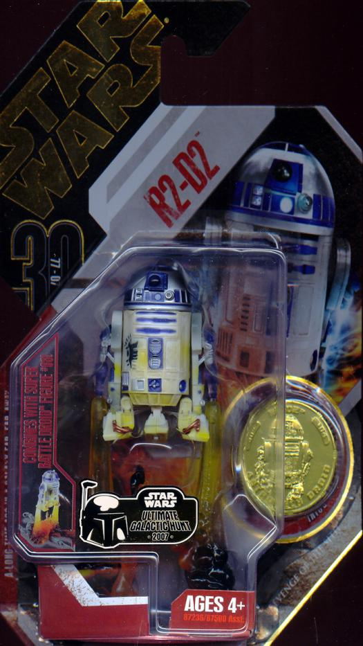 R2-D2 Figure 30th Anniversary 04 Ultimate Galactic Hunt Star Wars
