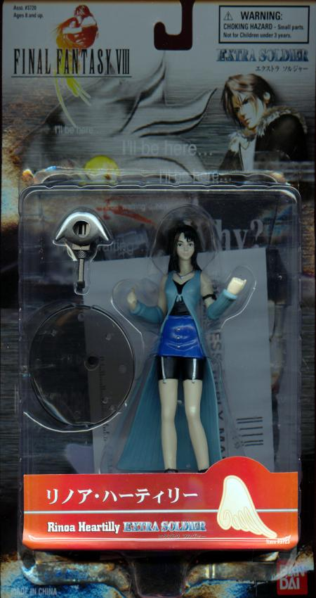 Rinoa Heartilly Final Fantasy VIII Extra Soldier action figure