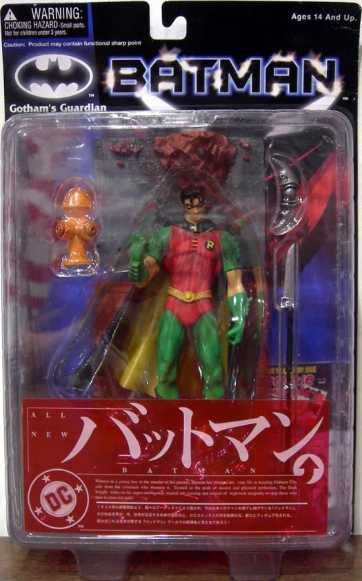Robin Yamato