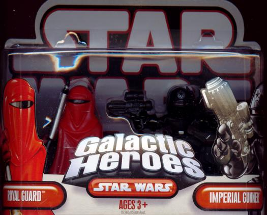 Royal Guard Imperial Gunner Figures Galactic Heroes