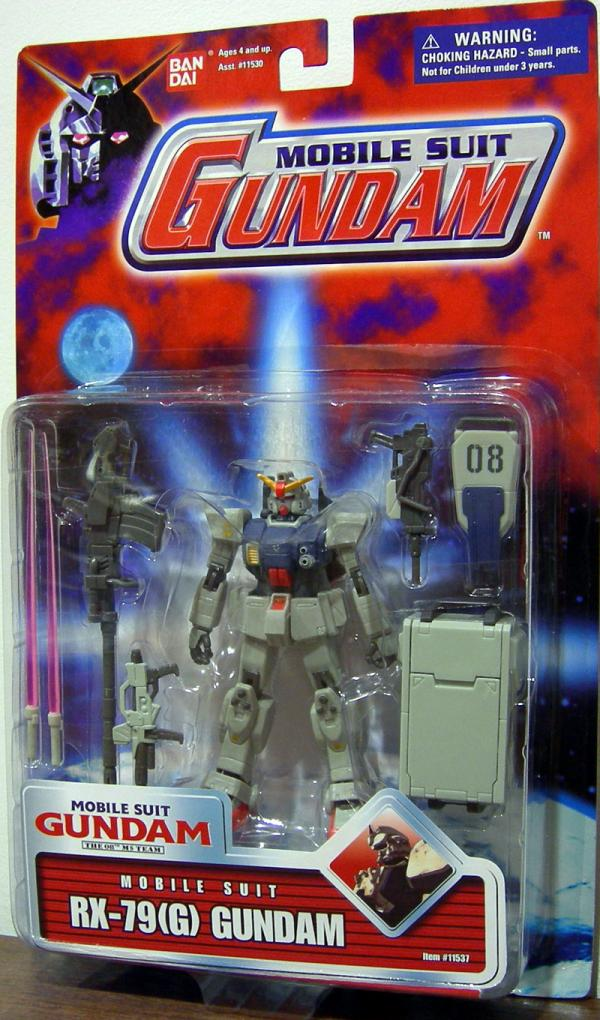 RX-79G Gundam