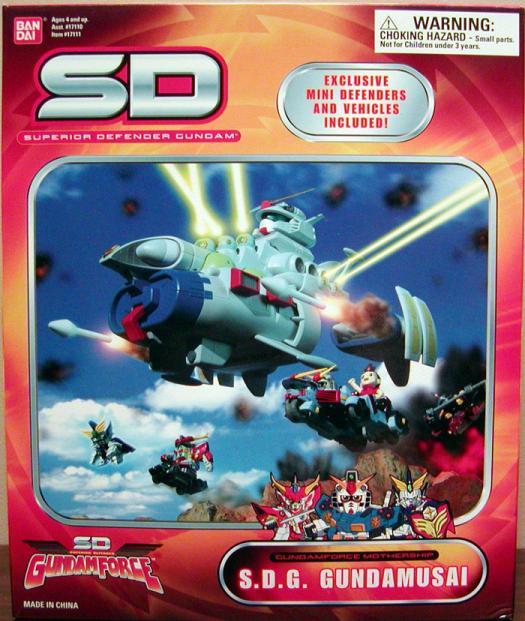 SDG Gundamusai Superior Defender