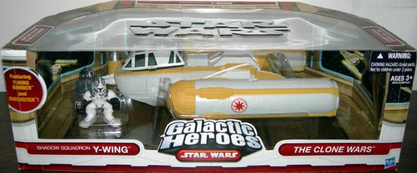 Shadow Squadron Y-wing 5-Pack Galactic Heroes