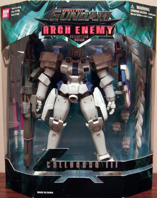 Tallgeese III 7 1-2 inch Arch Enemy