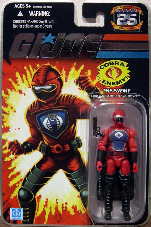The Enemy Code Name- Cobra HISS Driver action figure