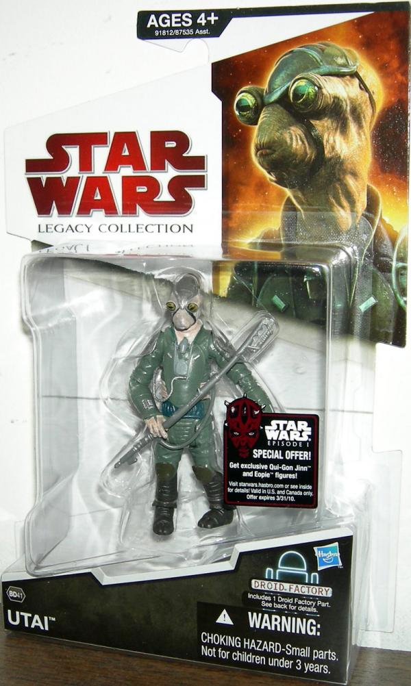 Utai BD41 Star Wars Legacy Collection action figure