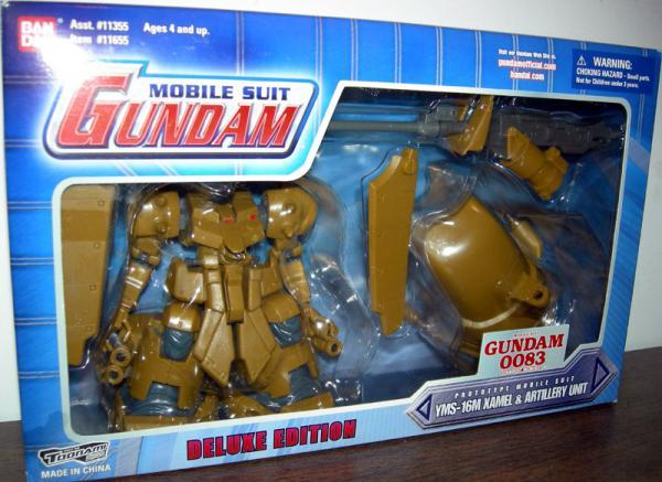 YMS-16M Xamel Artillery Unit Mobile Suit Gundam Deluxe action figure