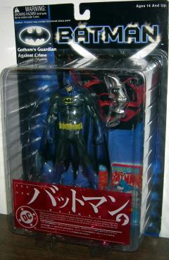 batman(japanese).jpg