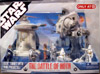 The Battle of Hoth (Target Exclusive)