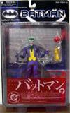 thejoker(japanese)t.jpg