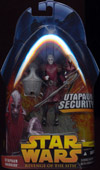 utapaunwarrior(rots53)t.jpg