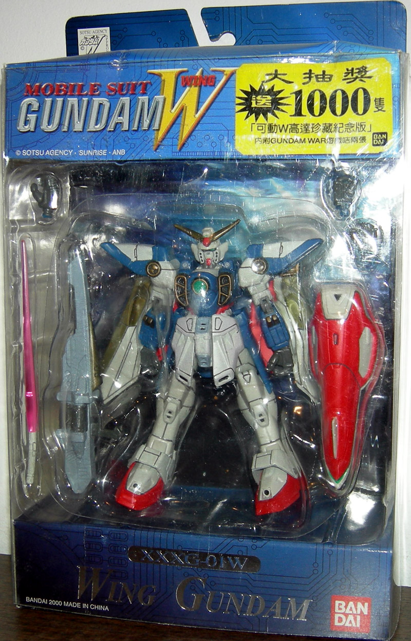 Wing Gundam Msia Xxxg 01w Mobile Suit Action Figure