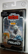 Yoda (Vintage Original Trilogy Collection)
